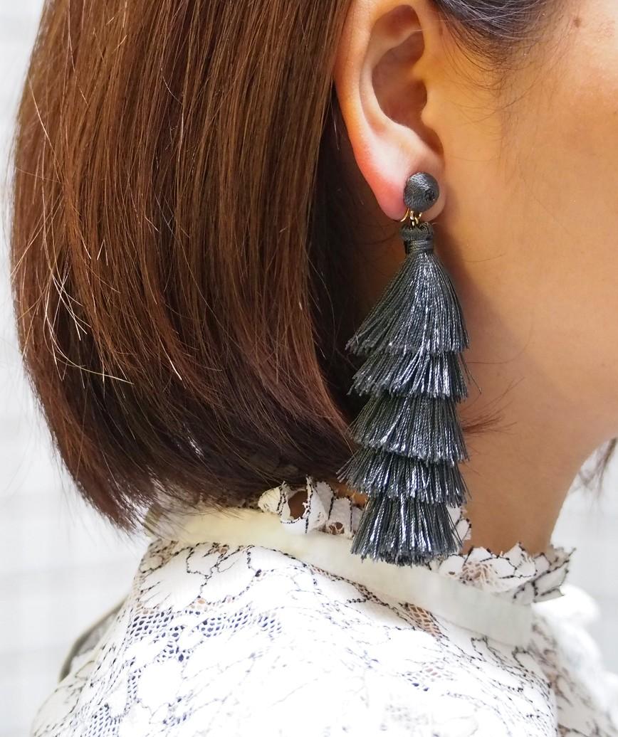 Fringe Long Earrings - Gray