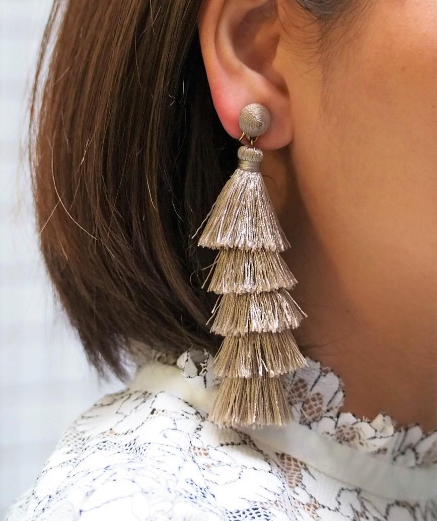Fringe Long Earrings - Beige