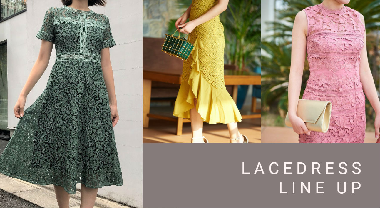 LACEDRESS