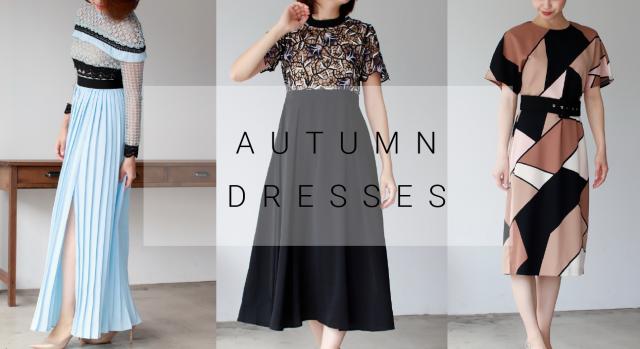 autumndress