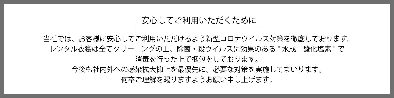 news_covid19